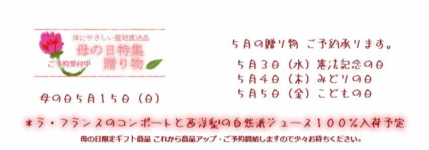 http://www.mameweb.com/image/hahanohi/853-300haha2017.jpg