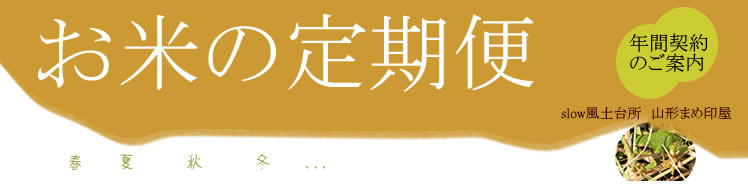 http://www.mameweb.com/image/kome/nenkei700.jpg