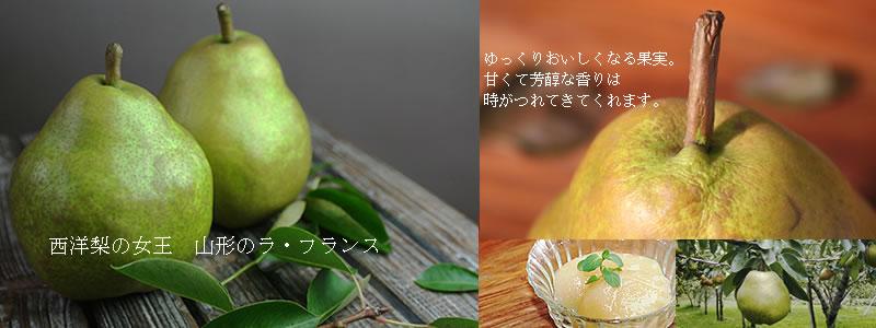 http://www.mameweb.com/image/la800-300.jpg