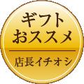 さくらんぼ佐藤錦 山形県産高級さくらんぼ