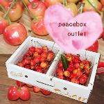 11 さくらんぼおちこぼれ桜ん坊達のpeacebox1k規格外品